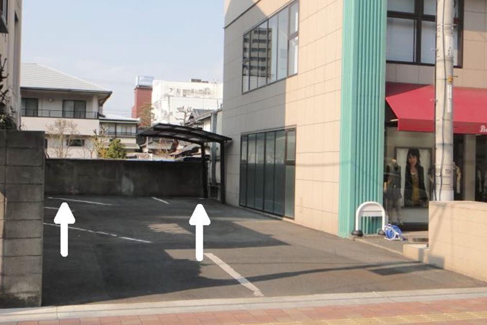 安達法律事務所 アクセス情報 専用駐車場