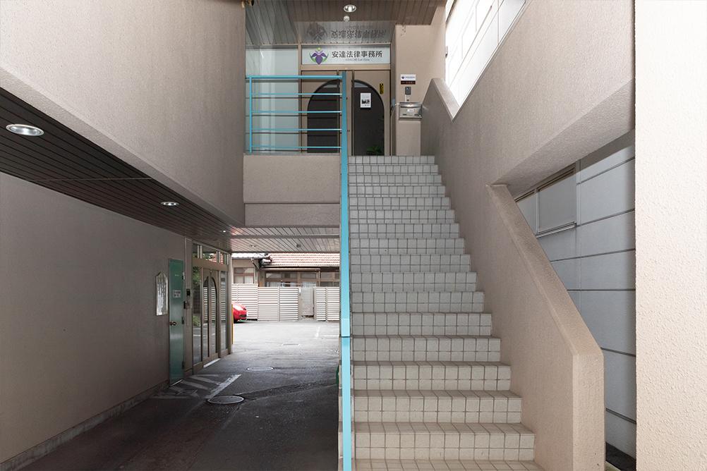 安達法律事務所 アクセス情報 2階入り口